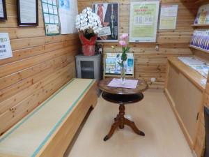 shop_cafe